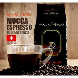 دانه قهوه یک کیلویی MOCCA ESPRESSO