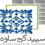 شرکت سپید گچ ساوه
