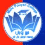 لوگو شرکت کالج مهرپویان - شعبه 1