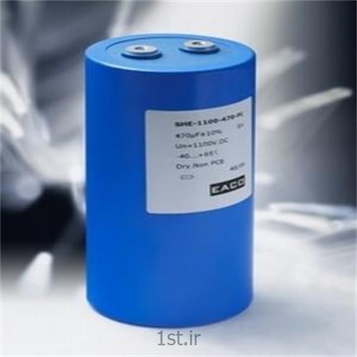 عکس خازن هاخازن صنعتی سری Eaco DC-link -گروه SHE
