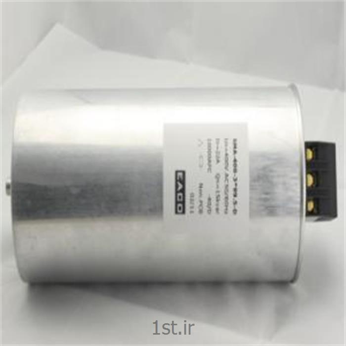خازن صنعتی 3 فاز سری Ac applications - گروه SMA