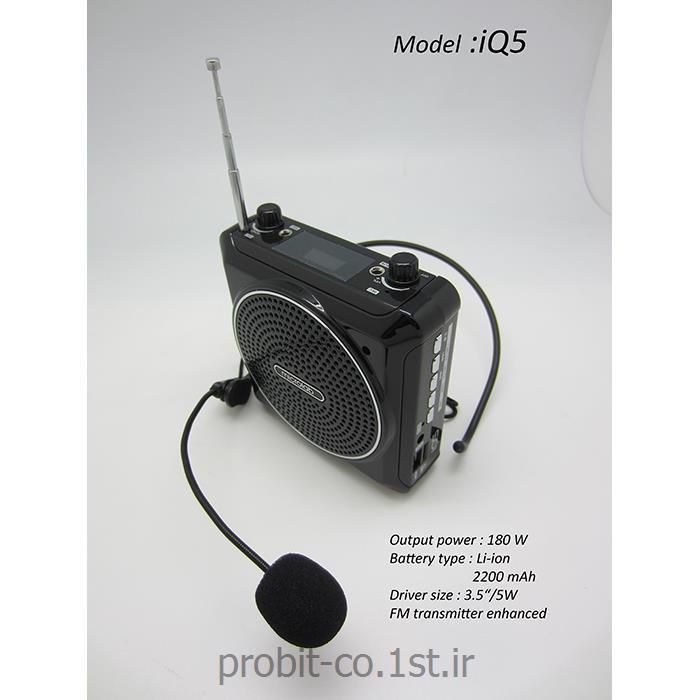 عکس باند و بلندگو (اسپیکر)اسپیکر میکرولب مدل iQ-5