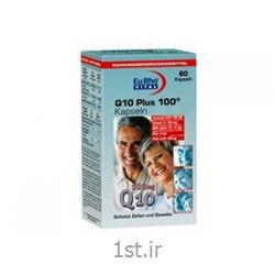 کپسول کیوتن پلاس 100 یورو ویتال