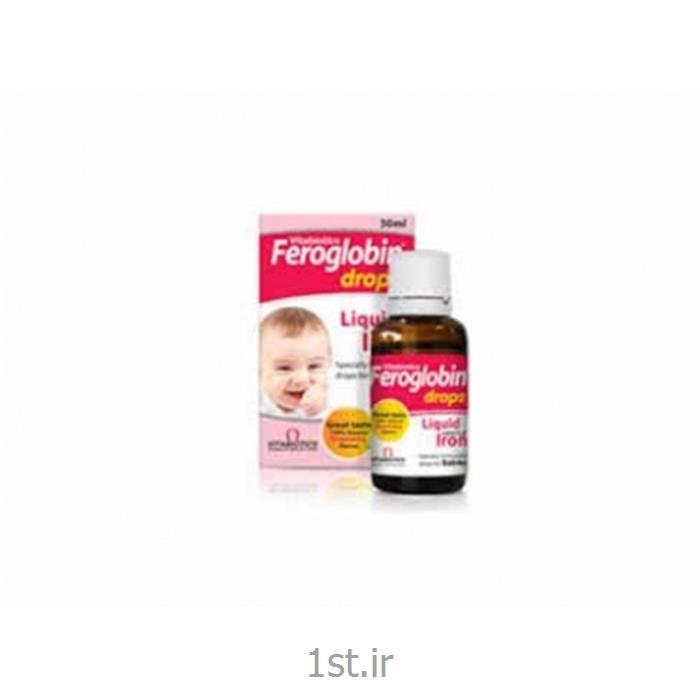 قطره کودک فروگلوبین ویتابیوتیکس