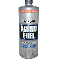 محلول آمینو فیول توینلب