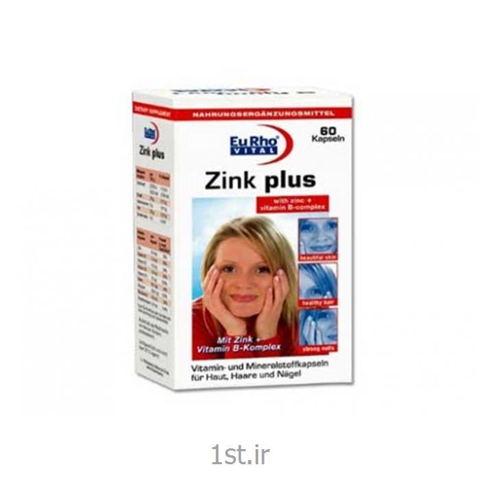 کپسول زینک پلاس همراه با ویتامین های گروه B یورو ویتال