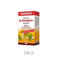 کپسول ب-کمپلکس باکاناسان