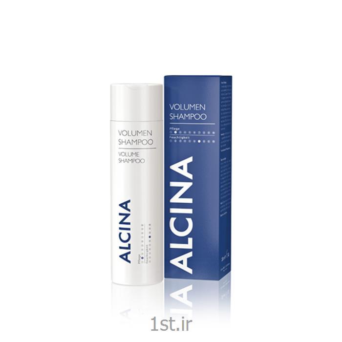 شامپو حجم دهنده آلسینا ALCINA