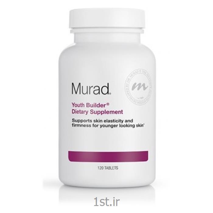 قرص جوان کننده و ضد چروک یوث بیلدر ایج ریفرم دکتر مورد Dr Murad