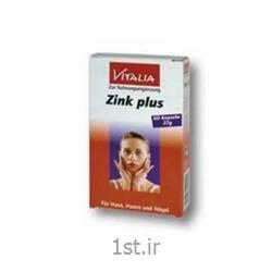 کپسول زینک پلاس همراه با ویتامین های گروه B ویتالیا