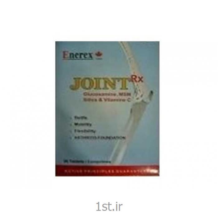 قرص جوینت آر ایکس انرکس (36عدد)
