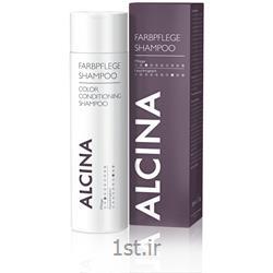 شامپو نرم کننده موهای رنگ شده آلسینا ALCINA