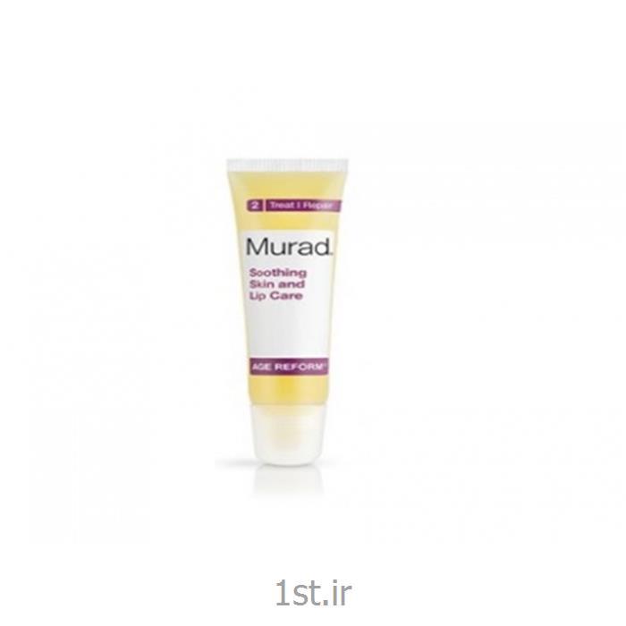 نرم کننده پوست صورت و لب ایج ریفرم دکتر مورد Dr Murad