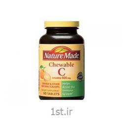 قرص ویتامین C نیچرمید