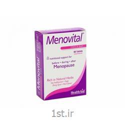 قرص منوویتال هلث اید