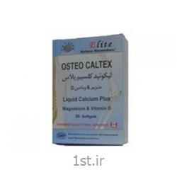 استئو کلتکس لیکوئید کلسیم پلاس (36 عدد)