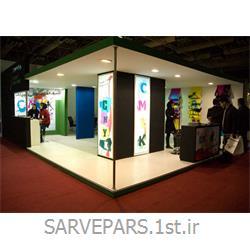 عکس طراحی و اجرای غرفهغرفه سی ام وای کی و سرو پارس