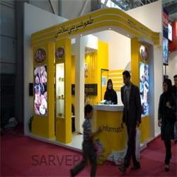 طراحی و ساخت غرفه طعم شیرین سلامتی