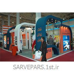 عکس طراحی و اجرای غرفهغرفه حمل و نقل و پتروشیمی