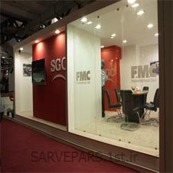 طراحی و ساخت غرفه fmc/sgc