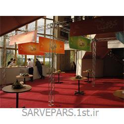 عکس طراحی و اجرای غرفهغرفه گروه مپنا
