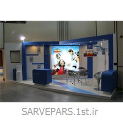 عکس طراحی و اجرای غرفهطراحی و غرفه سازی 21sentury