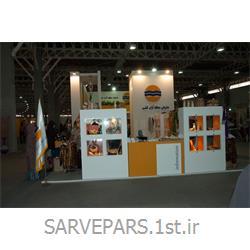 عکس طراحی و اجرای غرفهطراحی و غرفه سازی سازمان منطقه آزاد کیش
