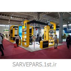 عکس طراحی و اجرای غرفهطراحی و ساخت غرفه پارس کندو