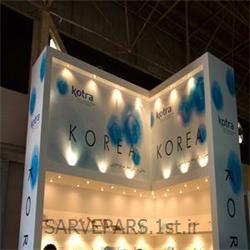 طراحی و ساخت غرفه Kotra