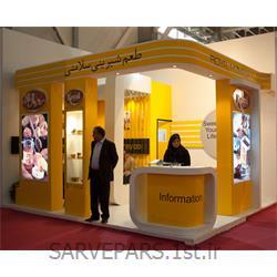 عکس طراحی و اجرای غرفهغرفه رویال طلایی