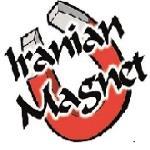 شرکت ایرانیان مگنت