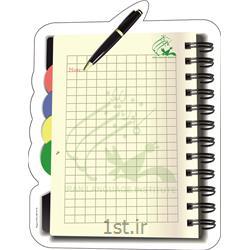 وایت برد مگنتی طرح دفترچه یادداشت