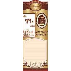 تقویم مگنتی 12 صفحه ای کاغذی
