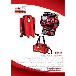 کیف کمک های اولیه اورژانس ( جامپ بگ )