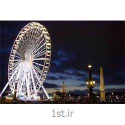 تور 7 شب فرانسه (پاریس)  از کرمان با کرمان بالان