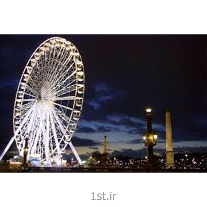تور 7 شب فرانسه (پاریس) پرواز ایران ایر