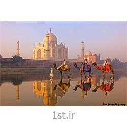تور هندوستان ( 3 شب دهلی + 2 شب آگرا + 2 شب جیپور) با پرواز ماهان