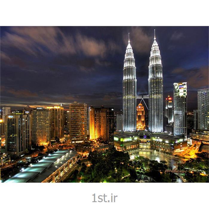 تور 7 شب مالزی(کوالالامپور)