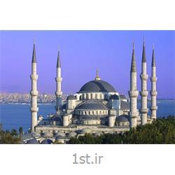 تور ترکیه ( استانبول)  در هتل 4 ستاره با کرمان بالان