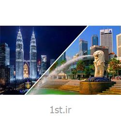 تور 4 شب کوالامپور3 شب سنگاپور با پرواز ماهان