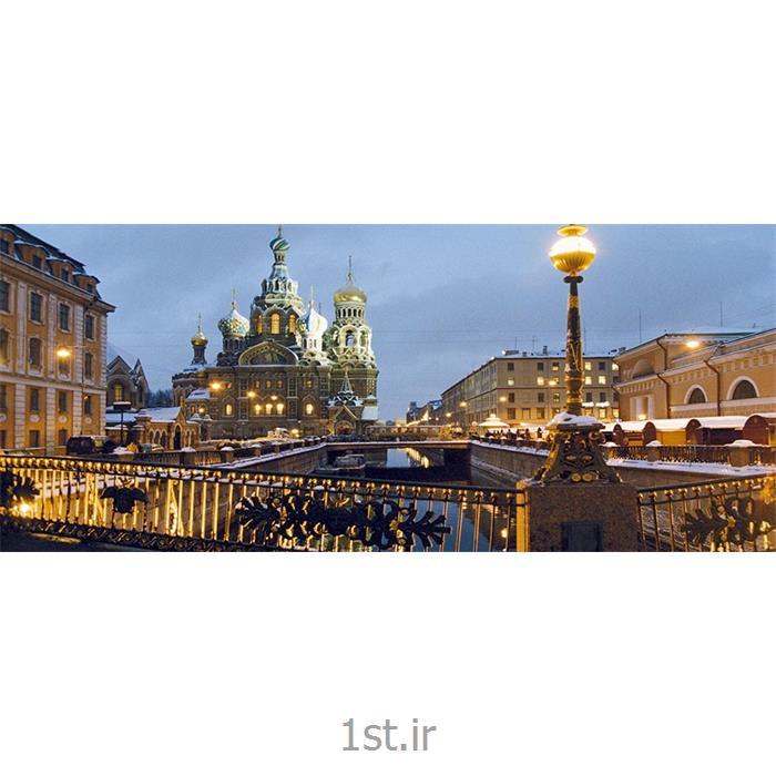 تور  روسیه (3 شب مسکو + 4 شب سنت پترزبورگ)