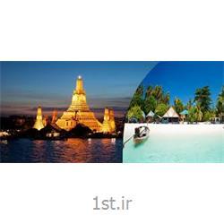 تور تایلند ( 4 شب بانکوک + 3 شب پاتایا) با پرواز ماهان