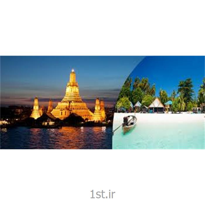 تور تایلند ( 3 شب بانکوک + 3 شب پاتایا)