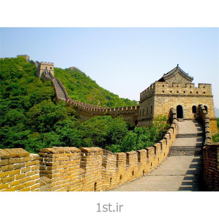 تور چین (4 شب پکن + 3 شب شانگهای)