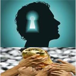 آموزش و توانبخشی کم توانان ذهنی و جسمی