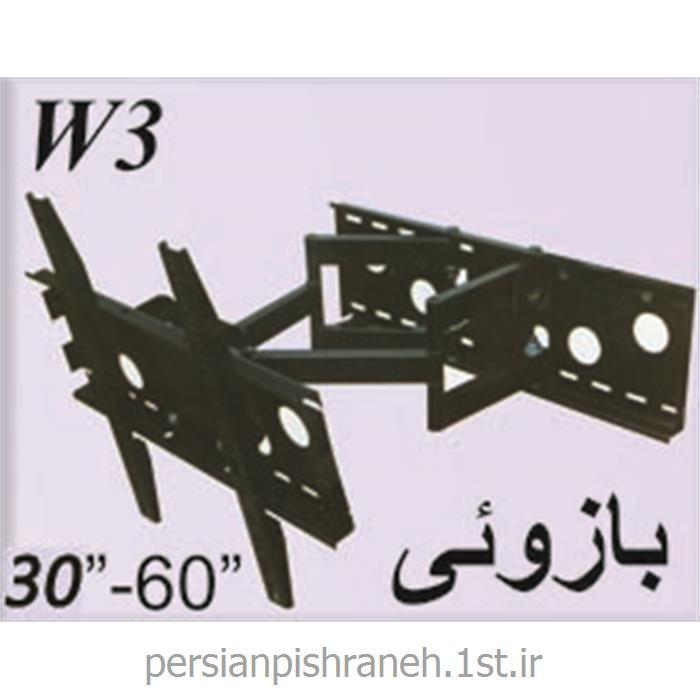 عکس براکت و پایه دیواری تلویزیونبراکت بازویی W3