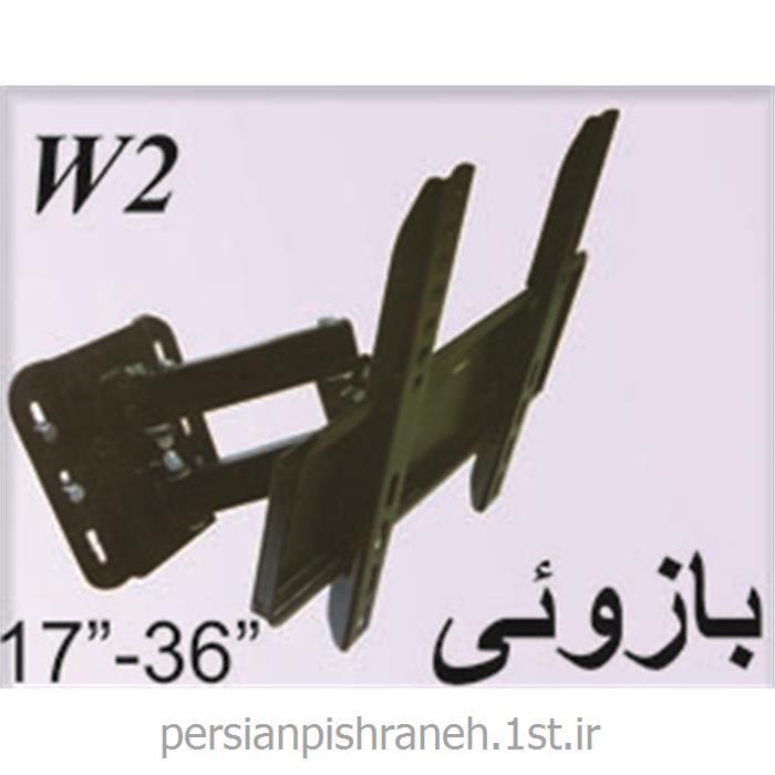 عکس براکت و پایه دیواری تلویزیونبراکت بازویی W2