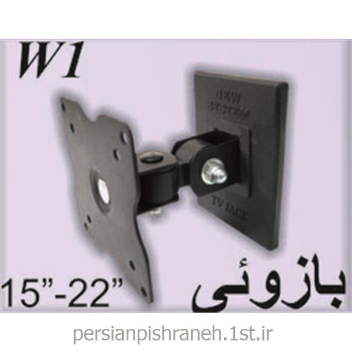 عکس براکت و پایه دیواری تلویزیونبراکت بازویی مدل W1