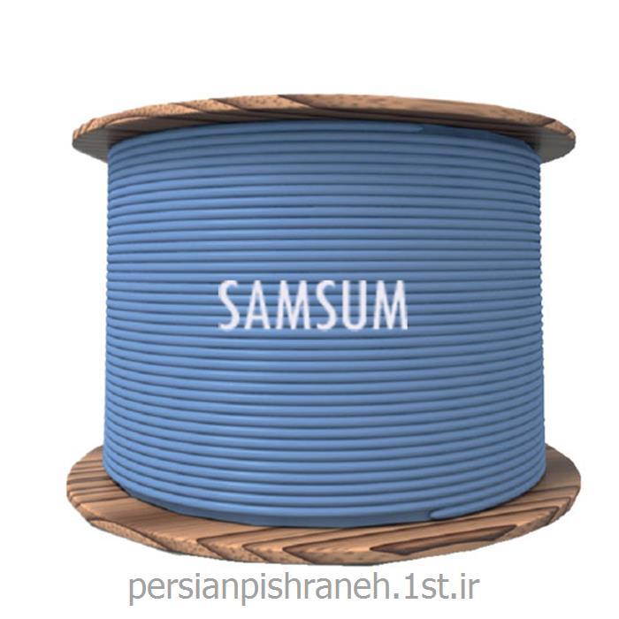 کابل شبکه SAMSUM
