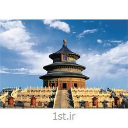 تور چین 4 شب پکن و 3 شب شانگهای ویژه تابستان 94